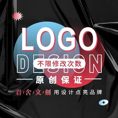 公司logo设计VI画册宣传设计餐饮企业品牌字体卡通英文设计