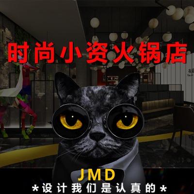 时尚轻奢小资火锅店装修设计海鲜火锅店自助火锅店门面门头设计