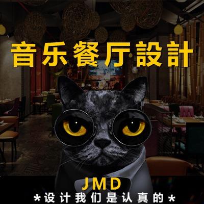 工业风餐厅音乐餐厅海鲜餐厅日式料理餐厅音乐酒馆设计餐饮店设计