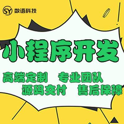 【电商小程序】分销商城/社区/拼团/秒杀小程序/零售百货商城