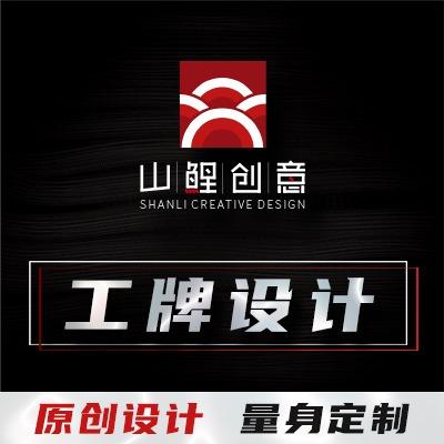 彩色黑白红色企业酒店媒体摄影教育胸卡会展员工证设计高端