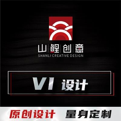 企业形象vi设计VIS视觉识别全套品牌设计