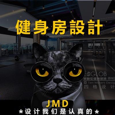 深圳健身房效果图设计泳池健身房企业健身房网红打卡健身房工业风