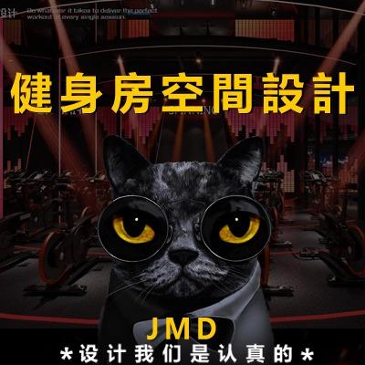 北京健身房科技感健身房动感单车房现代风格健身房工业风格健身房