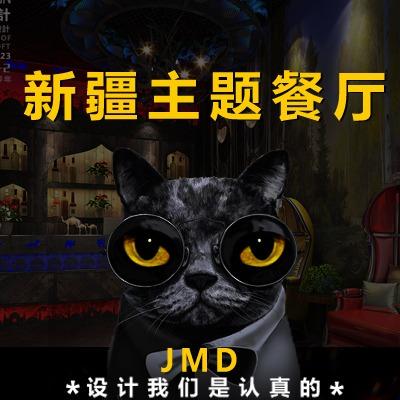 北京上海广州新疆特色主题餐厅网红主题餐厅