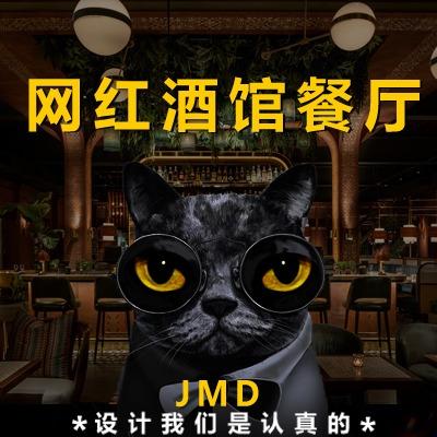 深圳网红酒馆酒咖餐厅设计拍照打卡酒馆餐厅酒吧设计小资餐厅酒吧