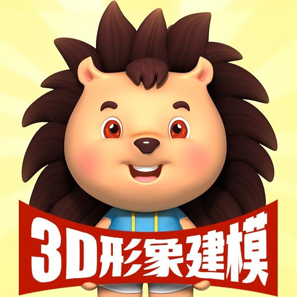 【睛灵品牌】3D三维卡通形象吉祥物建模绑骨渲染立体c4d 设计