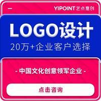 商城logo网站logo设计酒店logo产品logo服装 品牌