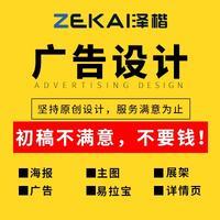 杭州吊旗 设计  设计 册子产品手册宣传单 宣传品 宣传册 设计 台历