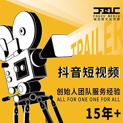 抖音短视频营销电商淘宝产品主图拍摄设计后期剪辑定制作包装配音