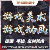 高端游戏ui休闲游戏美术营销游戏设计游戏制作游戏界面龙骨动效