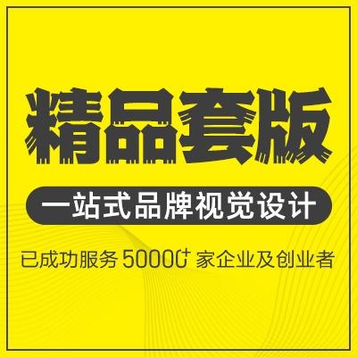 淘宝天猫京东微商网店装修手机无线端宝贝描述制作详情页套版设计