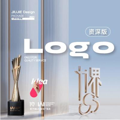 【特价版】品牌标志LOGO设计公司标识商标设计logo设计图