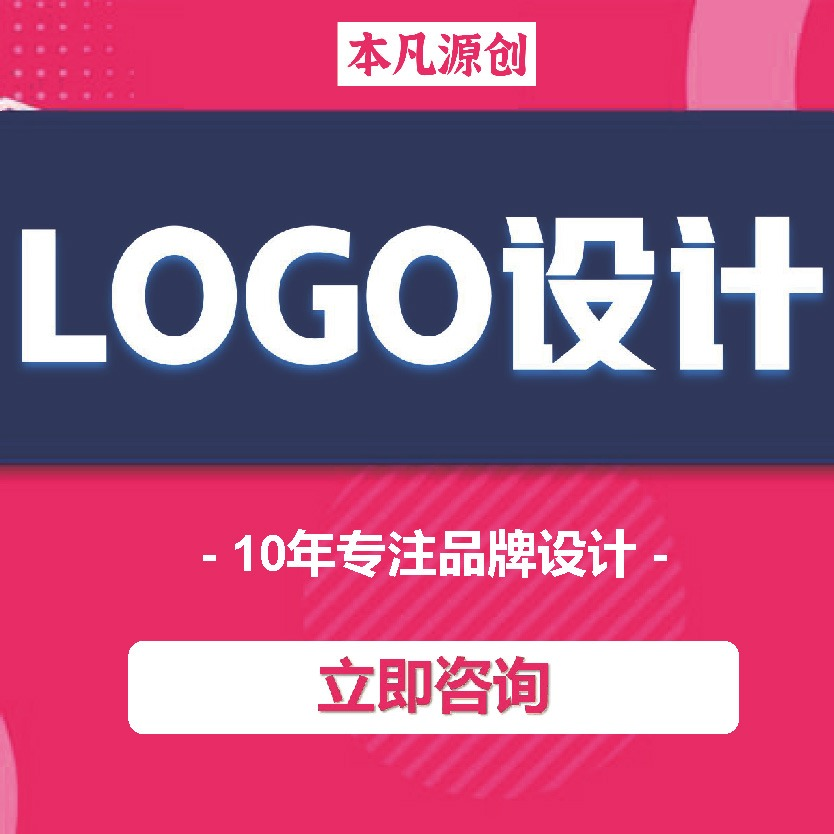 教育LOGO幼儿园餐饮LOGO建筑公司LOGO酒店LOGO