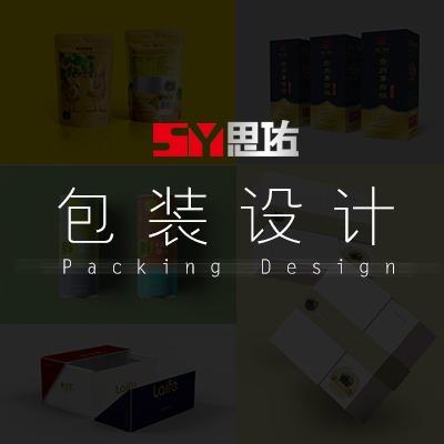 产品 包装设计 食品饮料包装盒手提袋包装袋设计礼盒瓶贴设计