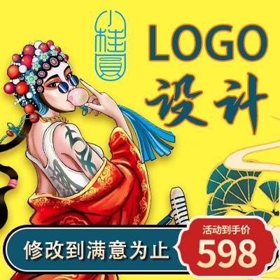 【高级】企业品牌标志 LOGO 设计公司商标设计 logo 设计标识