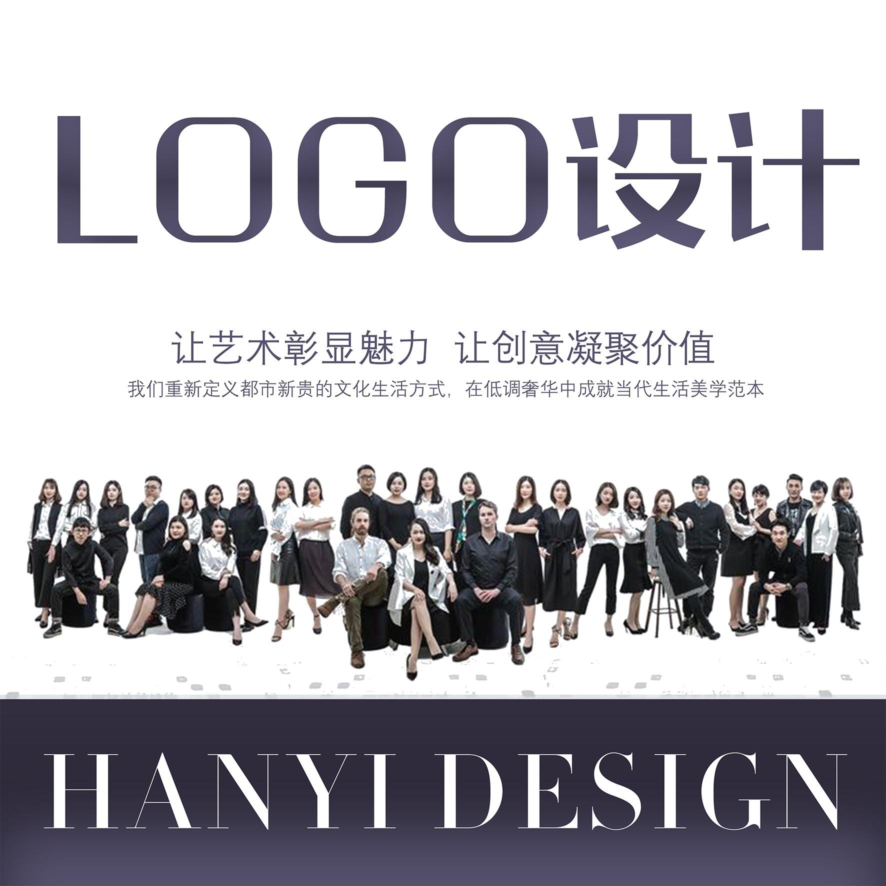 餐饮奶茶服装金融IT教育科技公司企业标志logo产品商标设计