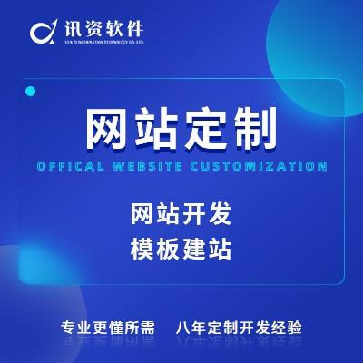 金融系统 电商系统 办公系统 系统工具嵌入式软件开发