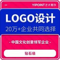 logo创意设计价格 品牌 形象食品商标茶叶医疗餐饮icon制作