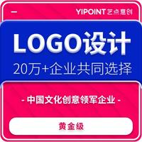 中文英文餐饮外卖食品化妆品酒店广告公司高端定制logo设计