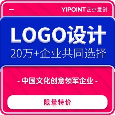 logo设计商标设计LOGO公司标志logo动画字体设计图标
