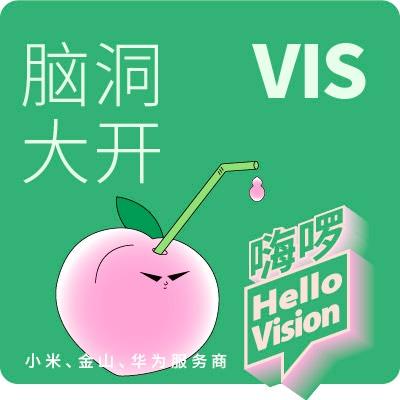 【嗨啰】企业形象VI系统设计vi定制车体礼品旗帜连锁办公环境