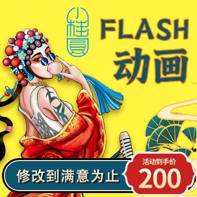 二维 产品MG科普飞碟说flash宣传片AE 动画 视频设计定制作
