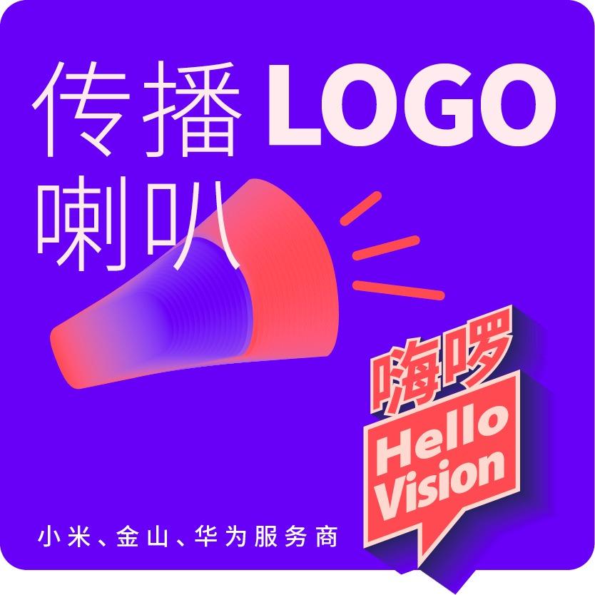 【嗨啰】LOGO设计logo设计商标标志教育科技金融房产餐饮