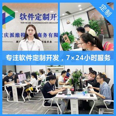 响应式企业电商外贸网站定制开发建设UI设计营销型门户网站制作