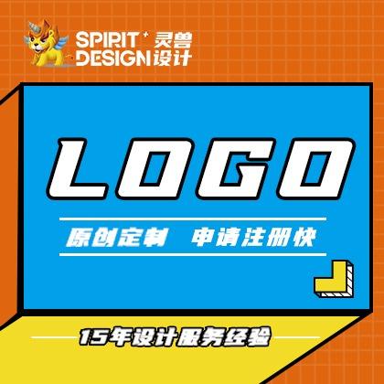 LOGO设计vi设计LOGO标志品牌图形图标字体设计商标设计