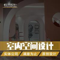 室内 设计 /装修 设计 /效果图 设计 制作/展厅展台 设计 /店铺 设计