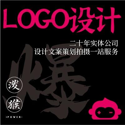 国际化抽象动感线条手绘logo线条古典中国风国潮logo设计