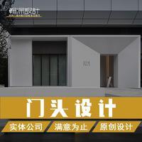 门头设计 前台设计 墙形象设计 连锁店铺设计 效果图方案设计