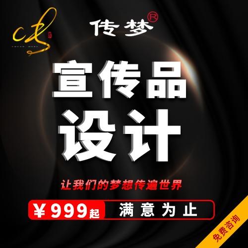 广告设计网站广告设计专业广告设计图片广告设计包装广告设计展架