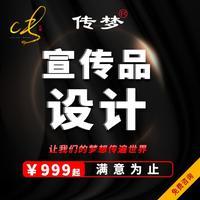 广告 设计 网站广告 设计 专业广告 设计 图片广告 设计 包装广告 设计 展架