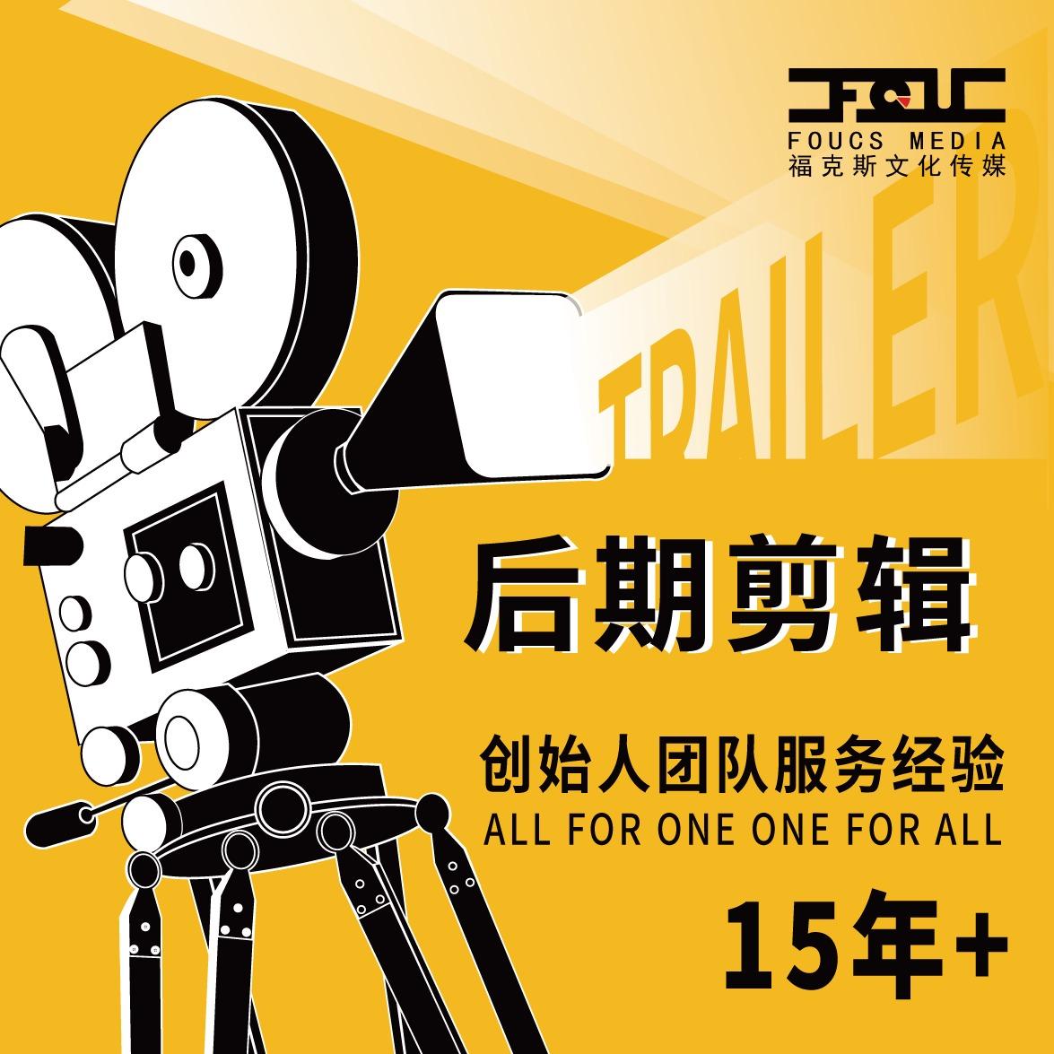 广告宣传片产品企业主图短视频微电影制作后期剪辑拍摄配音