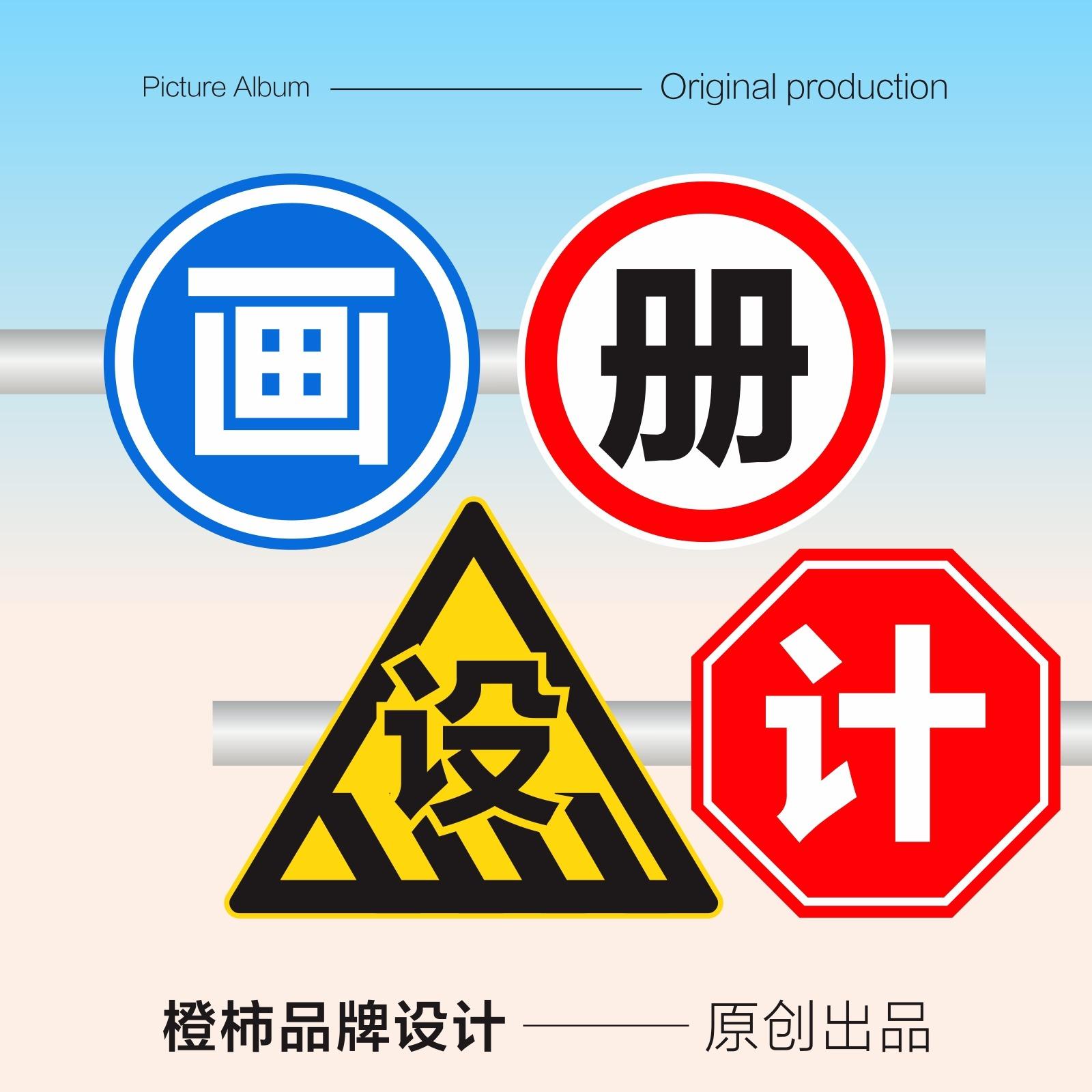 画册扉页设计商务中国风欧式时尚简约科技唯美手绘创意卡通品牌