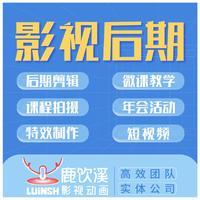 宣传片制作影视后期拍摄特效合成重庆摄影企业年会