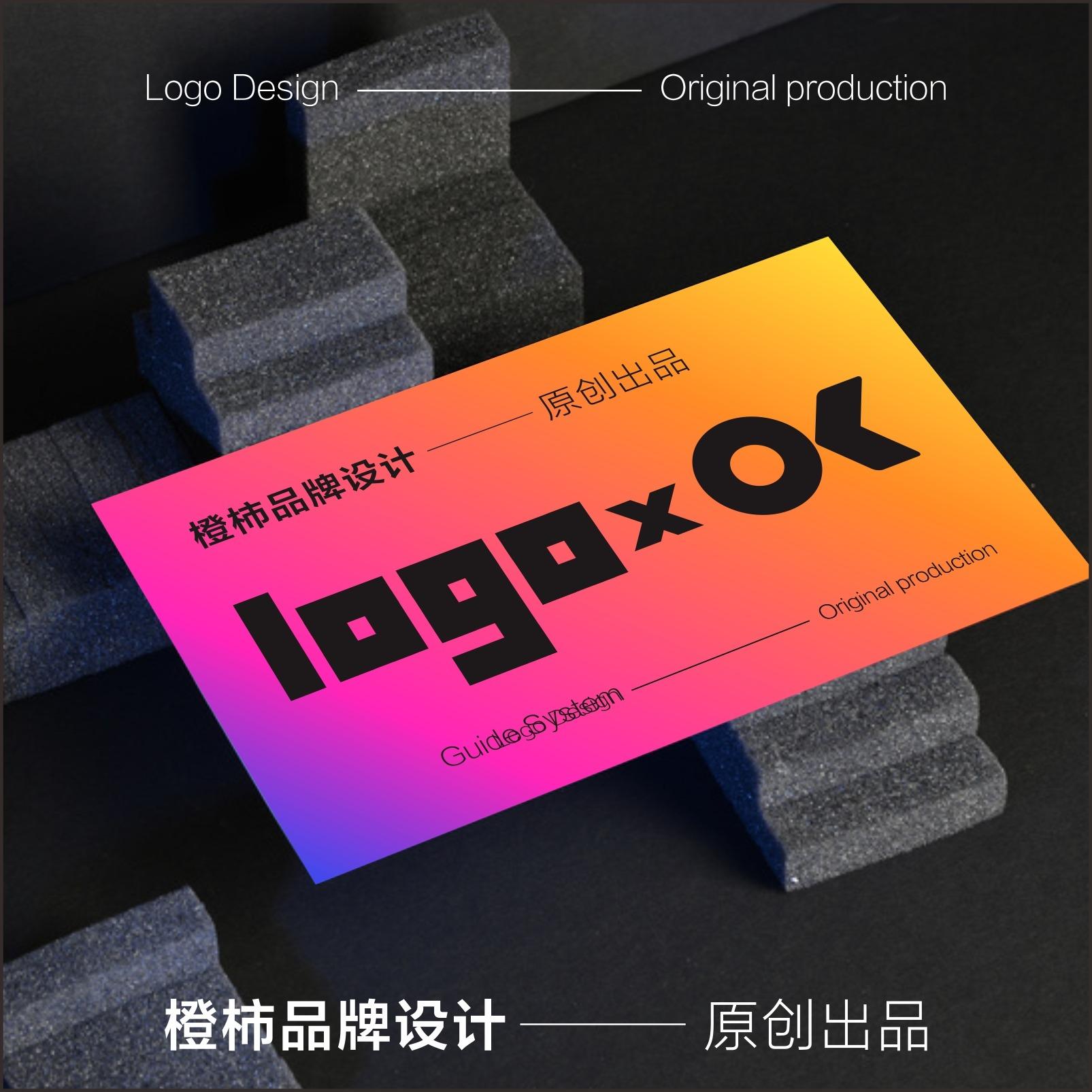 【原创设计/首席LOGO】教育//公司/企业/字体logo