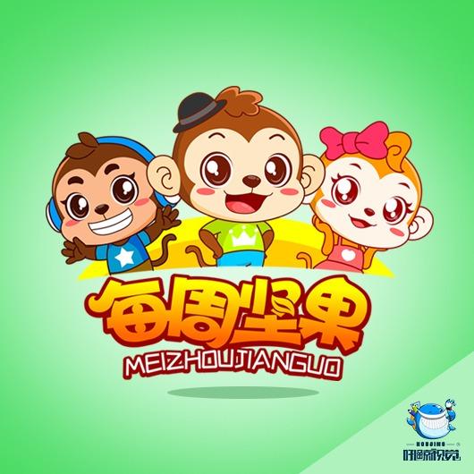 卡通logo吉祥物形象商标志品牌三视图微信表情包动态静态设计