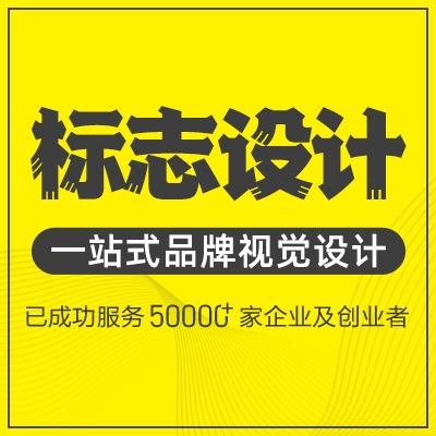 LOGO 设计标志设计企业公司商标 logo 设计原创包满意可注册