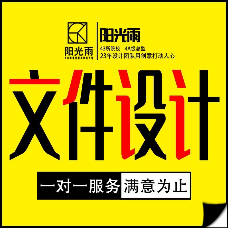 商业计划书EXCEL表格公司取名电商文案品牌故事书籍