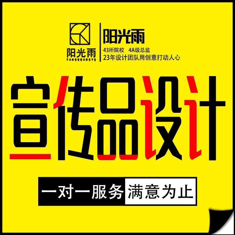淘宝店招站牌车体电梯射灯霓虹灯侯车亭KT板设计广告牌设计
