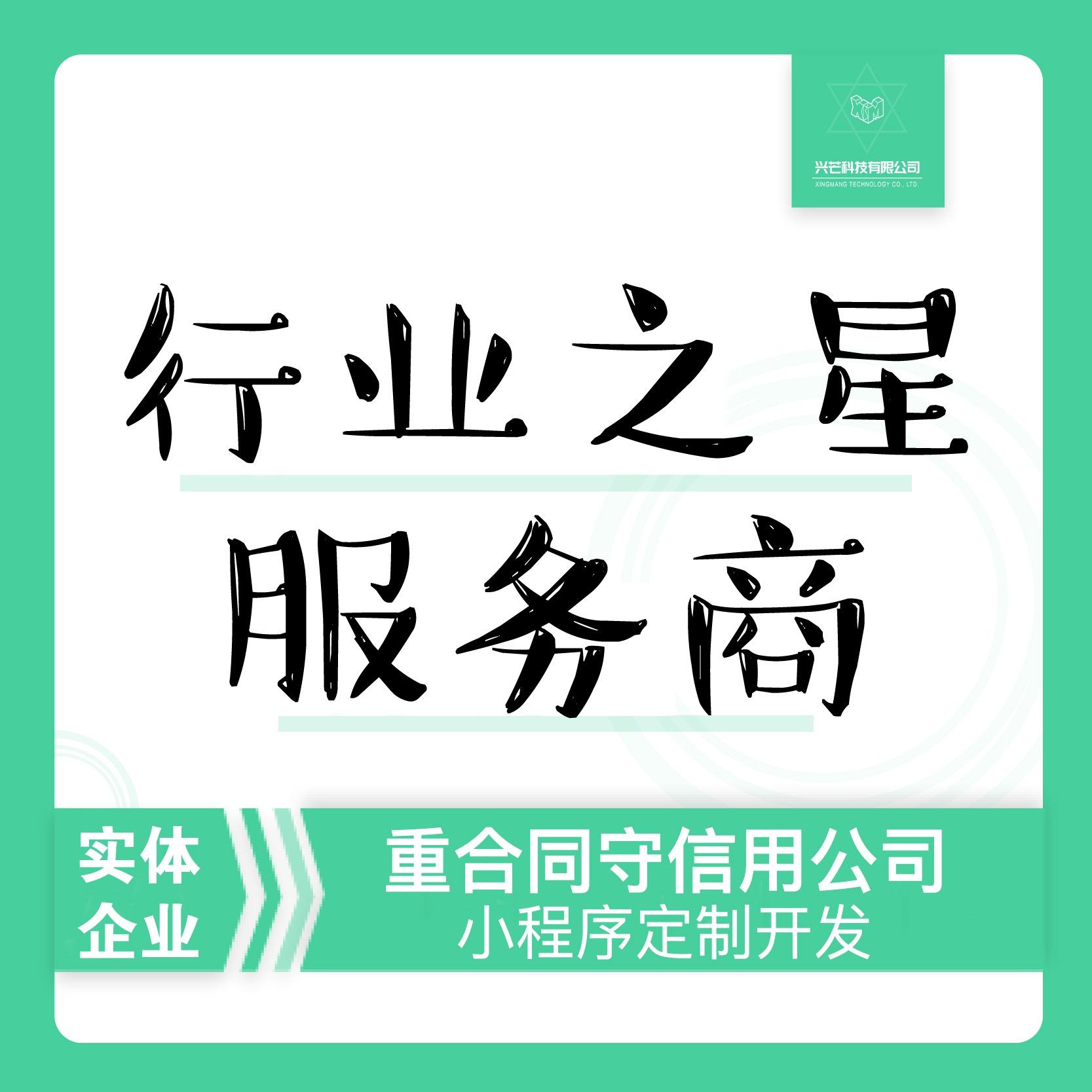 微信小程序定制开发/广州小程序开发/小程序商城/微信开发