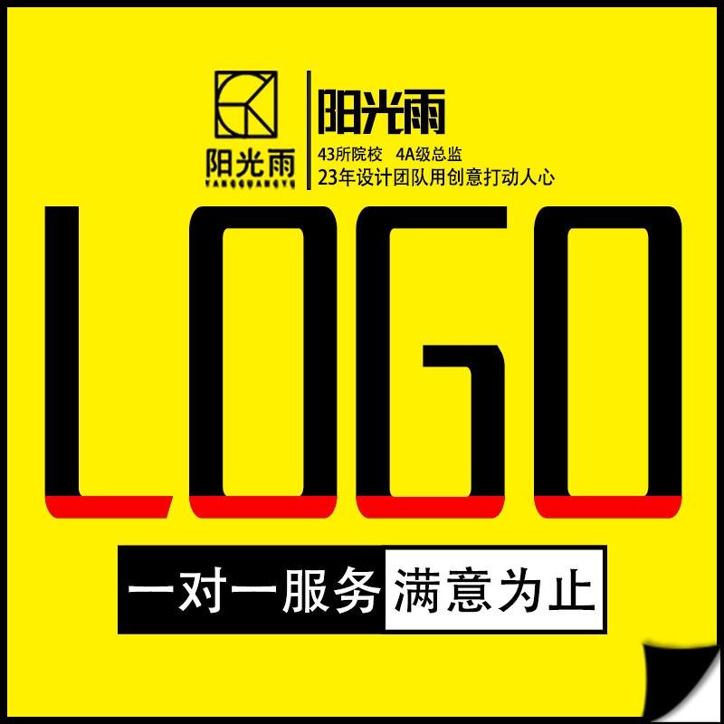 原创商标公司企业品牌图标标志字体动态卡通英文 logo 设计