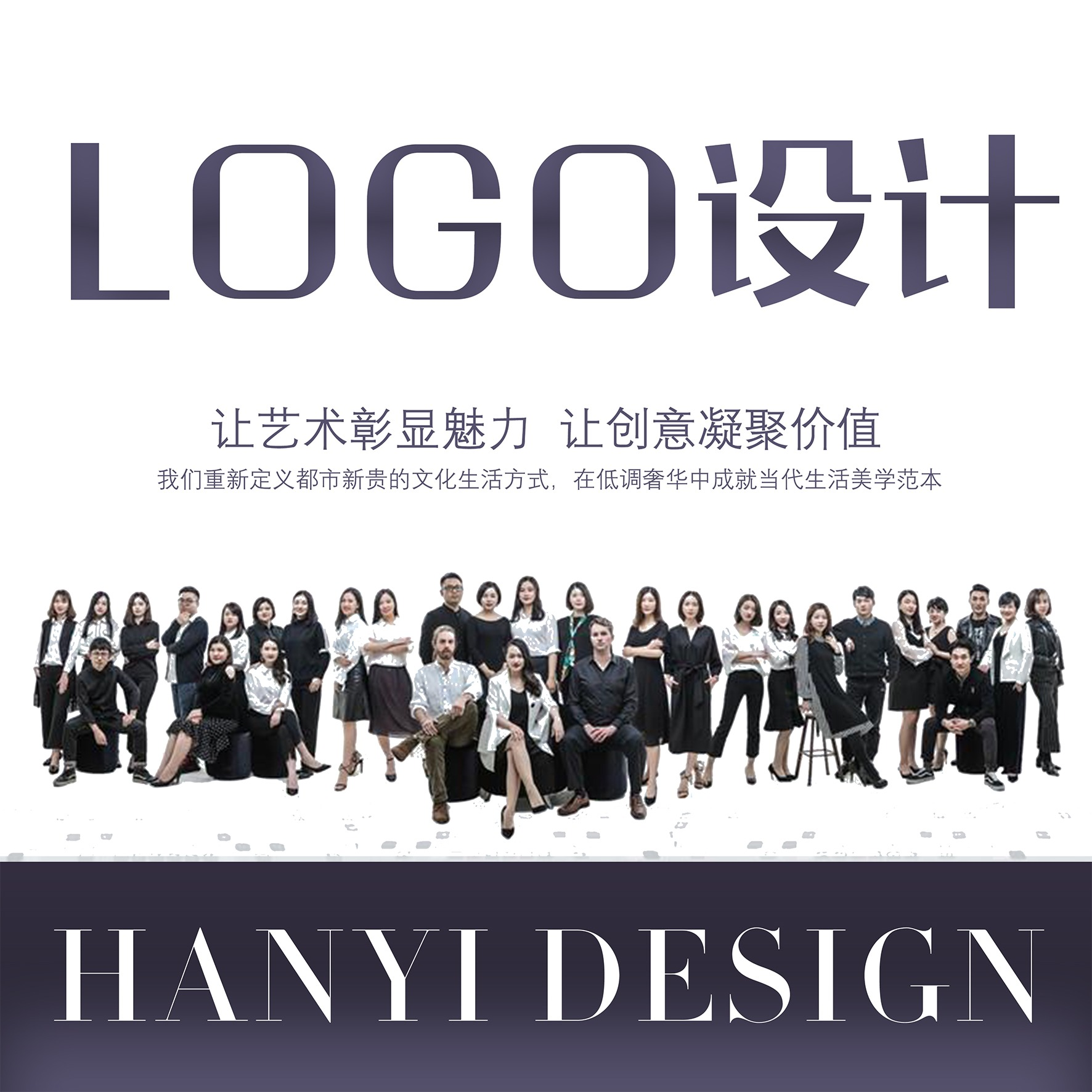 企业公司品牌诊断升级商标logo设计高端画册海报插画包装设计