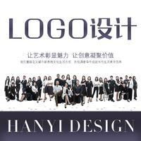 企业公司品牌诊断升级商标logo 设计 高端画册海报插画包装 设计