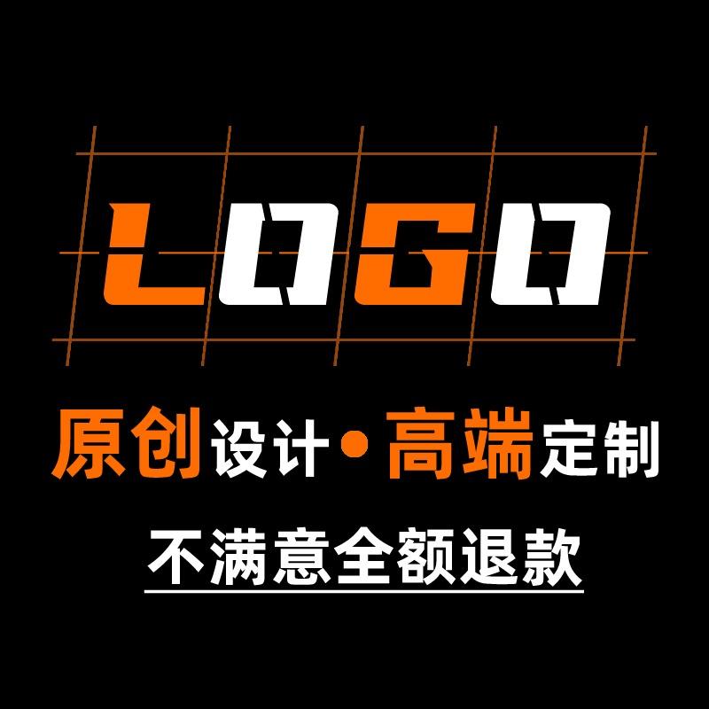 高端原创logo设计logo商标设计图文卡通餐饮文字logo