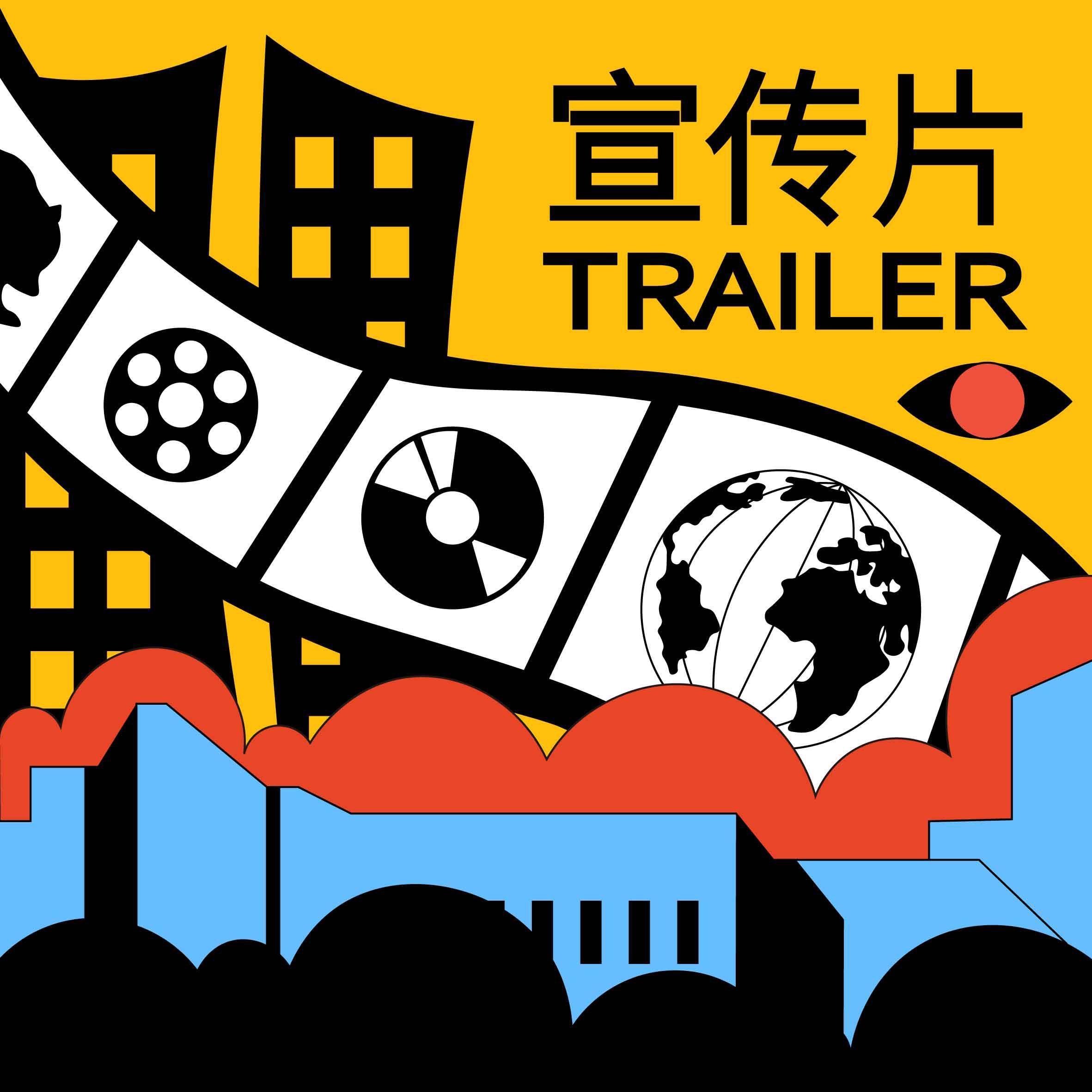 企业宣传片产品牌形象TVC广告片微电影视短视频定制作拍摄剪辑