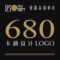 卡通手绘公司企业吉祥物标志商标美术插画 LOGO 文化漫画设计